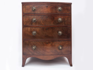 George-III-Bow-Front-Chest